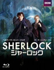 SHERLOCK/シャーロック Blu-ray BOX【Blu-ray】 [ ベネディクト・カ…
