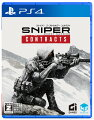 Sniper Ghost Warrior Contractsの画像