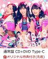 【楽天ブックス限定先着特典】ジャーバージャ (通常盤 CD+DVD Type-C) (生写真付き)