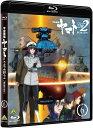 宇宙戦艦ヤマト2202 愛の戦士たち 6【Blu-ray】 ...