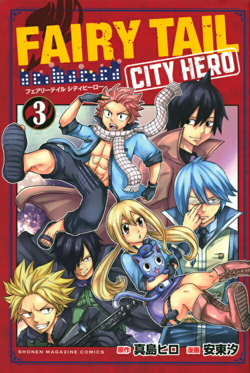 FAIRY TAIL CITY HERO(3)画像