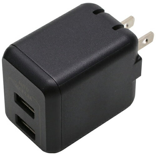 USB2ポートAC充電器 4.8A高出力モデル 2台同時充電急速充電 ブラック