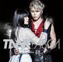 天秤ーLibra- (初回限定盤 CD+DVD) [ 西川貴教+ASCA ]
