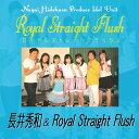 長井秀和 & Royal Straight Flush [ 長井秀和&Royal Straight Flush ]