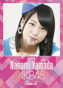 (卓上) 山田菜々美 2016 AKB48 カレンダー【生写真(2種類のうち1種をランダム封入…