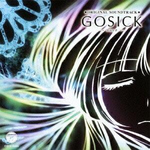 GOSICK-ゴシックー ORIGINAL SOUNDTRACK画像