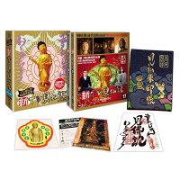 新TV見仏記 15周年記念 Blu-ray BOX【初回生産限定】【Blu-ray】