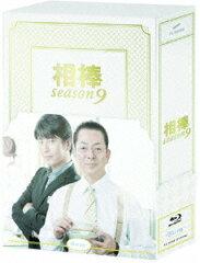 【送料無料】【今週の10倍ー2】相棒 season 9 ブルーレイ BOX【Blu-ray】