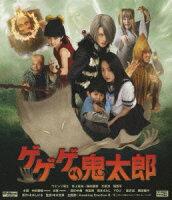 ゲゲゲの鬼太郎【Blu-ray】