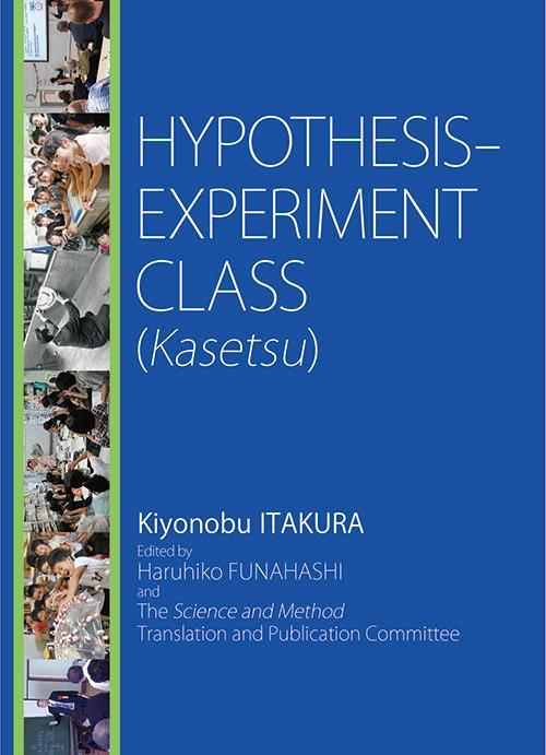 HYPOTHESIS-EXPERIMENT CLASS (Kasetsu)画像