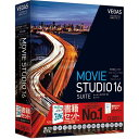 VEGAS Movie Studio 16 Suite ガイドブック付き