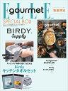 ELLE gourmet (エル・グルメ) 2020年 01月号 × 「Birdy」 キッチンタオル 特別セット [ ハースト婦人画報社 ]