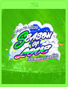 t7s 5th Anniversary Live -SEASON OF LOVE- in Makuhari Messe(初回限定盤)【Blu-ray】