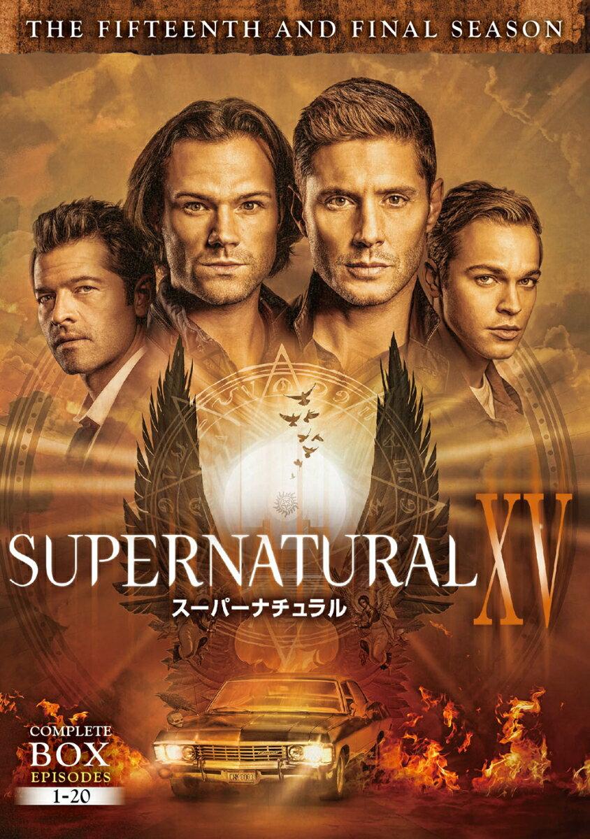 SUPERNATURAL XV <ファイナル・シーズン>DVD コンプリート・ボックス(5枚組)
