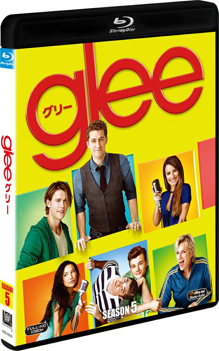 glee グリー シーズン5 SEASONS ブルーレイ・ボックス【Blu-ray】