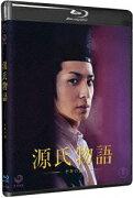 源氏物語 千年の謎【Blu-ray】