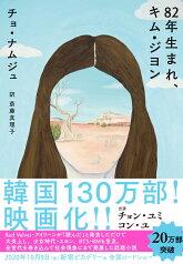 5/24放送「NHKおはよう日本」で紹介!