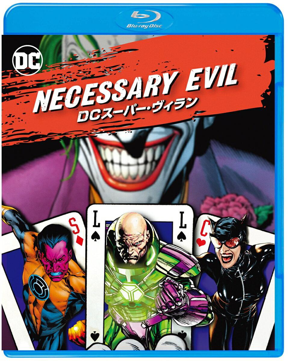 Necessary Evil / DCスーパー・ヴィラン【Blu-ray】