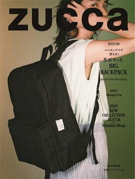 ZUCCa 2019:Shangri-La (e-MOOK 宝島社ブランドムック)