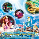 東京ディズニーシー マーメイドラグーン・ミュージック・アルバム・ウィズ・キング・トリトンのコンサート [ (ディズニー) ]