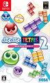 ぷよぷよテトリス2 Switch版の画像