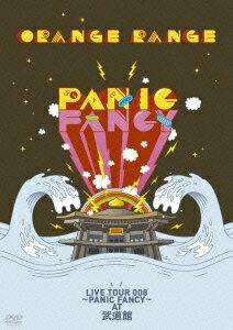 ORANGE RANGE LIVE TOUR 008 〜PANIC FANCY〜 AT 武道館画像