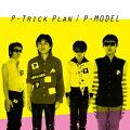 P-Trick Plan -ワーナーミュージック・ジャパン・イヤーズー