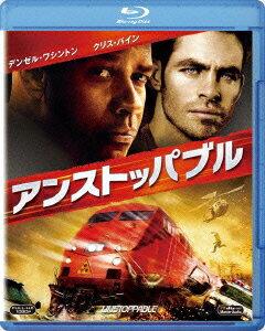 【送料無料】アンストッパブル【Blu-ray】 [ デンゼル・ワシントン ]