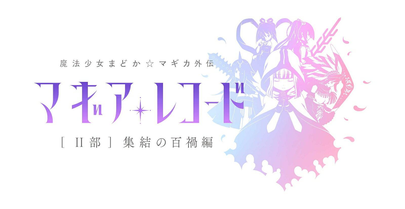 CD, ゲームミュージック  Music Collection 2() ()