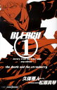 BLEACH(1)new edit letters from the other side (JUMP j BOOKS) [ 久保帯人 ]
