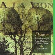 月の光 ドビュッシー ピアノ名曲集
