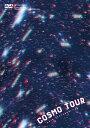 COSMO TOUR2018(初回限定盤) [ でんぱ組.inc ]