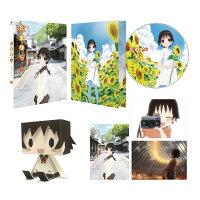 たまゆら〜もあぐれっしぶ〜第1巻 【Blu-ray】