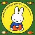 えいごでうたおう! ミッフィー クリスマス・プレゼント〜winter wonderland〜