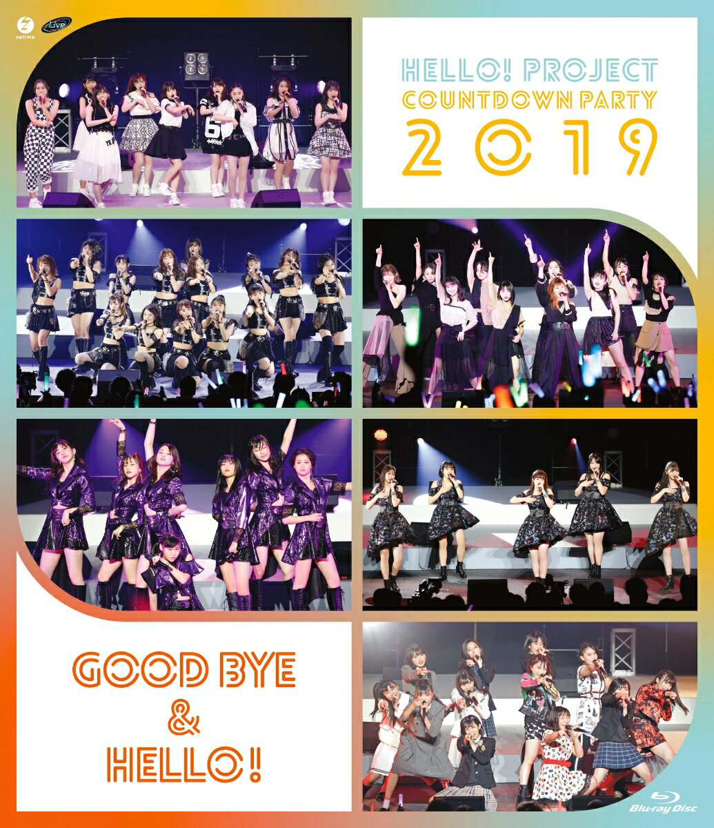 Hello! Project COUNTDOWN PARTY 2019 〜GOOD BYE & HELLO!〜【Blu-ray】画像