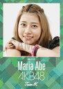 (卓上) 阿部マリア 2016 AKB48 カレンダー【生写真(2種類のうち1種をランダム封入)】【楽天ブックス独占販売】 [ 阿部マリア ] - 楽天ブックス