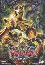 スーパー戦隊シリーズ::魔法戦隊マジレンジャー Vol.6 [ 橋本淳 ]