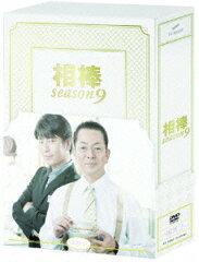 【送料無料】相棒 season 9 DVD-BOX 2 [ 水谷豊 ]