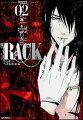 RACK-13係の残酷器械ー(02)