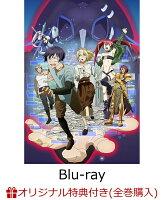 【楽天ブックス限定全巻購入特典】究極進化したフルダイブRPGが現実よりもクソゲーだったら 第3巻【Blu-ray】(オリジナルB2布ポスター)