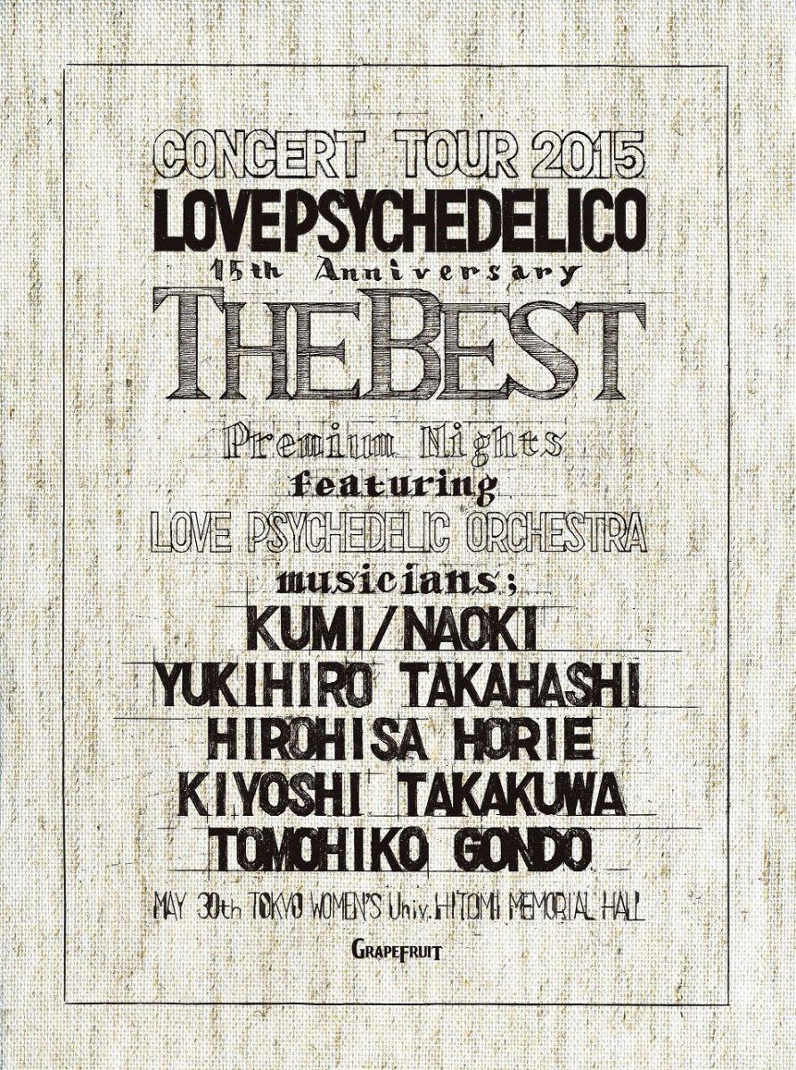 ロック・ポップス, その他 LOVE PSYCHEDELICO 15th ANNIVERSARY TOUR -THE BEST- LIVE () LOVE PSYCHEDELICO