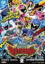 スーパー戦隊シリーズ::獣電戦隊キョウリュウジャー VOL.2 [ 竜星涼 ]