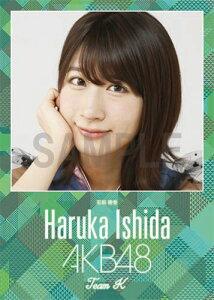 (卓上) 石田晴香 2016 AKB48 カレンダー【生写真(2種類のうち1種をランダム封入)…