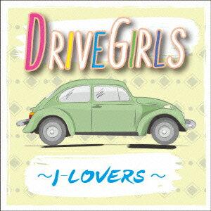 DRIVE GIRLS〜J-LOVERS〜画像