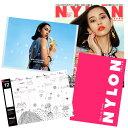 NYLON JAPAN 2月号 + NYLON JAPAN スペシャルダイアリー 2015