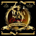 WADASOUL COVERS Award Songs Collection [ 和田アキ子 ]