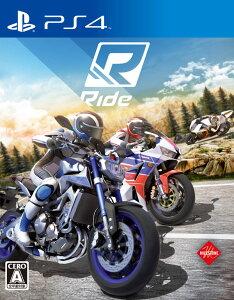 【楽天ブックスならいつでも送料無料】【初回予約特典付き】RIDE PS4版