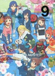 アイドルマスター 9