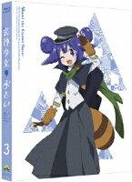 装神少女まとい 3【Blu-ray】