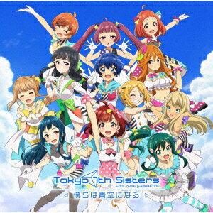 CD, ゲームミュージック Tokyo 7th - Tokyo 7th